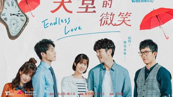 Endless Love ซีรีย์จีน