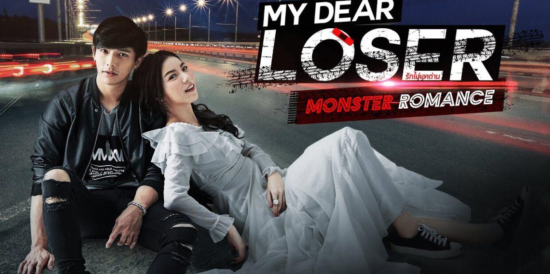 ซีรีย์ My Dear Loser