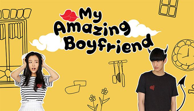 My Amazing Boyfriend ซีรีย์จีน