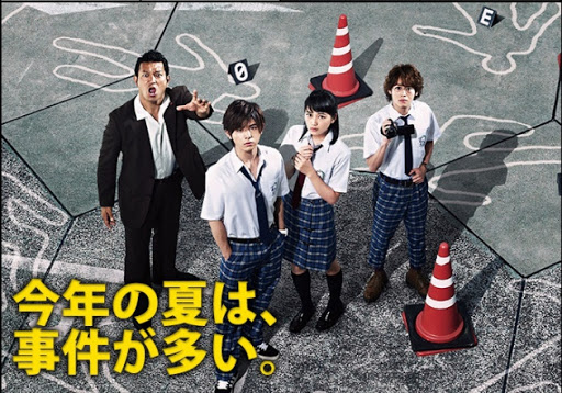 ซีรีย์ Kindaichi Shounen no Jikenbo