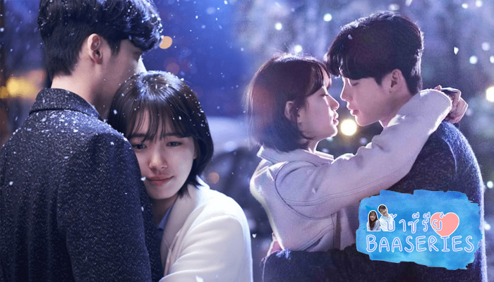 ซีรีย์ While you were sleeping
