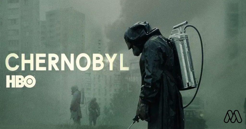 ซีรีย์ Chernobyl