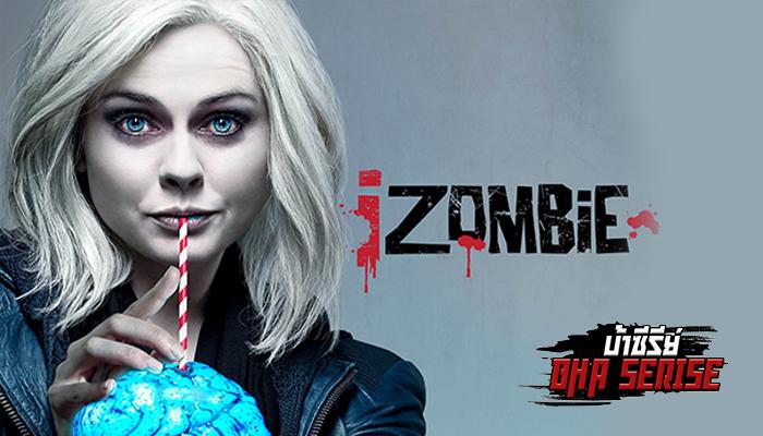 ซีรีย์ Zombie