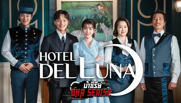 Hotel Del lunar