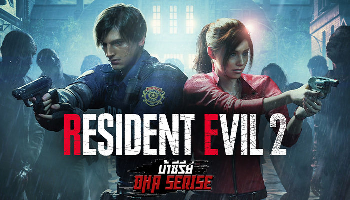 Resident Evil ซีรี่ย์ netflix แนะนํา 2020